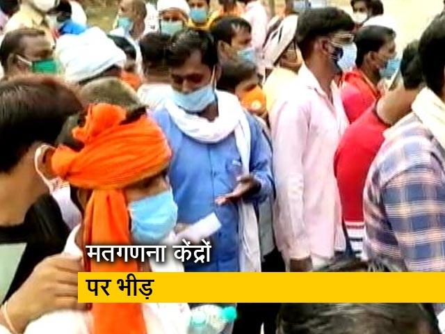 Videos : यूपी के पंचायत चुनाव की मतगणना में कोविड प्रोटोकाल का उल्लंघन
