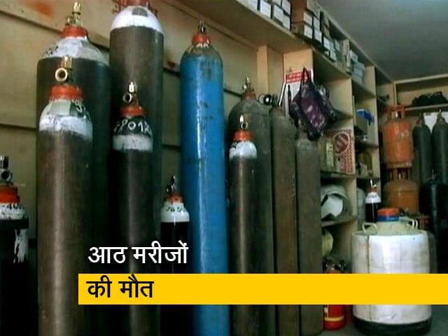 Video : केंद्र ने दिल्ली को उसकी ऑक्सीजन नहीं दी तो अवमानना कार्रवाई पर विचार : हाईकोर्ट