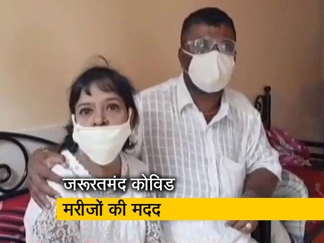 Videos : बीमार पत्नी के कहने पर पति कोरोना मरीजों को मुफ्त में बांट रहा ऑक्सीजन सिलेंडर