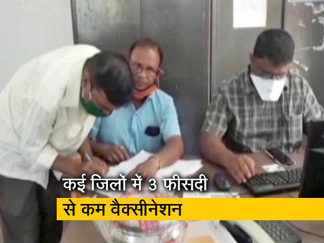Video : महाराष्ट्र में अब कोविड टीकाकरण बढ़ाने के लिए बीमा सहित कई ऑफर दिए जा रहे