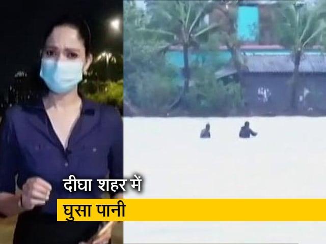 Video : सिटी सेंटर: चक्रवाती तूफान यास पड़ा कमजोर, ओडिशा पर सबसे ज्यादा असर