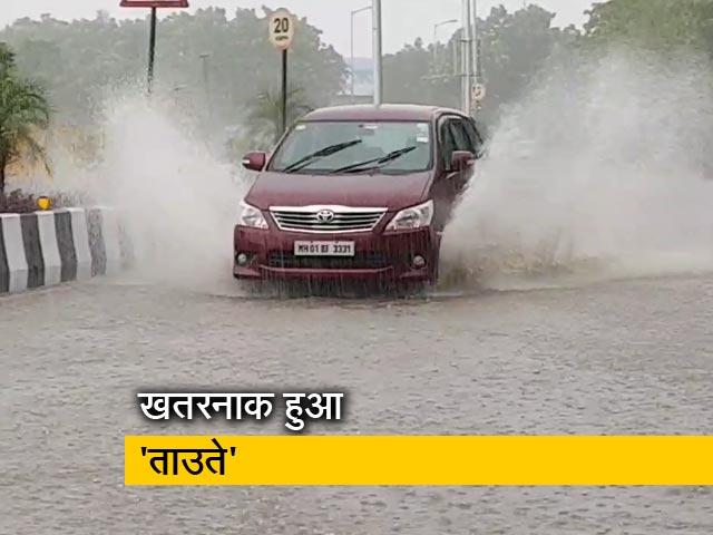 Video : मुंबई: 'ताउते' ने बढ़ाई मुसीबत, तेज बारिश से जल जमाव