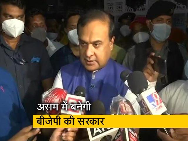 Videos : असम में सीएम ने नाम का फैसला बीजेपी संसदीय बोर्ड लेगा : हिमंत बिस्व सरमा