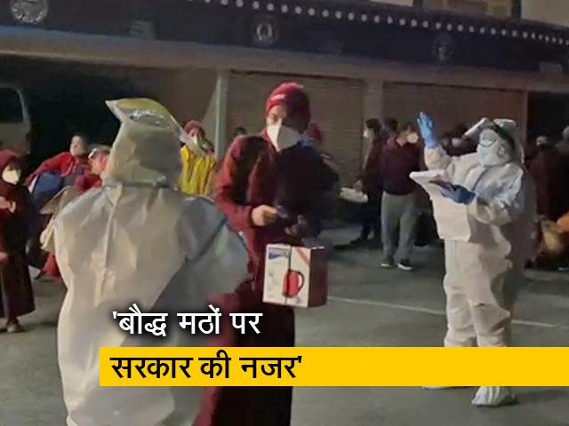 Video : सिक्किम में करीब 100 बौद्ध भिक्षु कोरोना पॉजिटिव