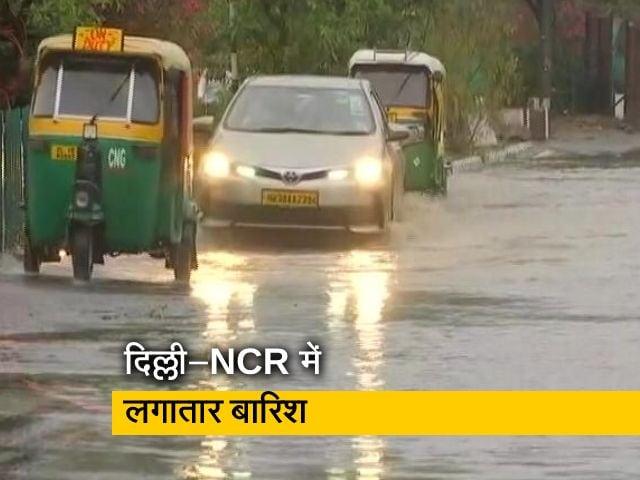 Video : दिल्ली में 70 साल बाद मई महीने में 23 डिग्री तापमान