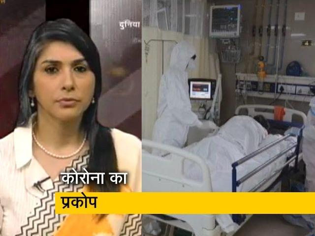 Video : Covid-19 : क्यों शहीद हो रहे हैं भारत में डॉक्टर?