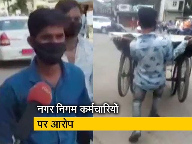 Video : इंदौर:  फल बेचने वालों ने लगाया नगर निगम कर्मचारियों पर आरोप