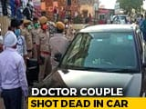 Video : Caught On CCTV, Doctor Couple In Rajasthan Stopped, Shot Dead in Car