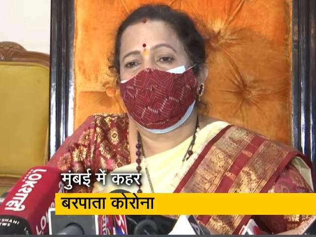 Video : कोरोना वैक्सीन की सेकेंड डोज लेने वालों को दी जाएगी प्राथमिकता : मुंबई मेयर