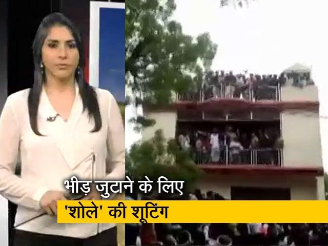 Videos : देश प्रदेश: मध्य प्रदेश में बर्थडे पार्टी पर भीड़ जुटाने के लिए ड्रामा