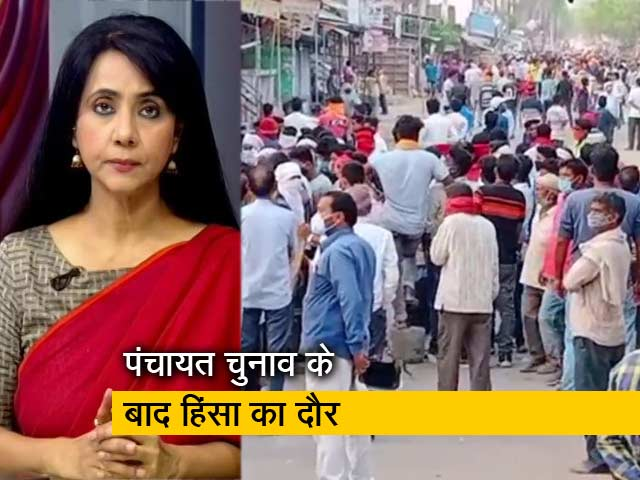 Videos : प्राइम टाइम :यूपी में पंचायत चुनाव के बाद कोरोना के कहर के साथ खूनखराबे का दौर