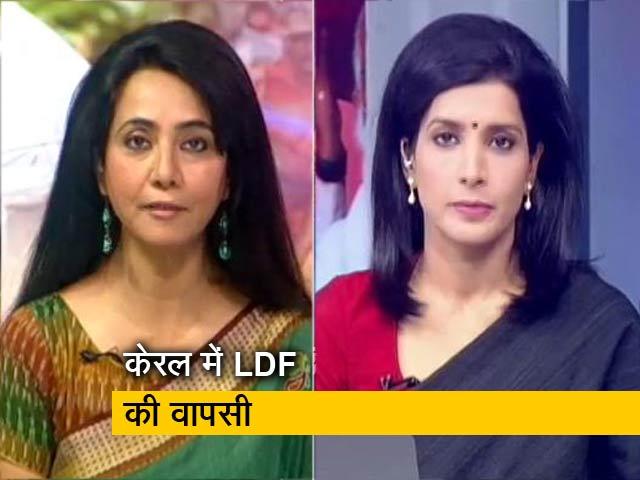 Video : बंगाल में ममता की जीत की हैट्रिक की तरफ, 90 के नीचे पहुंची BJP