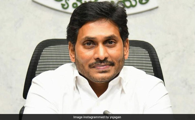 Andhra To Give Rs 10 Lakh Each To Families Of Kadapa Mine Blast Victims