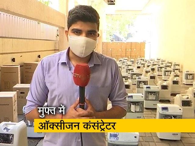 Videos : बांद्रा पूर्व विधायक जीशान सिद्दीकी दे रहे हैं मुफ्त में ऑक्सीजन कंसंट्रेटर