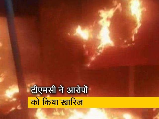 Videos : पश्चिम बंगाल: आरामबाग में BJP दफ्तर में लगी आग, TMC पर आरोप