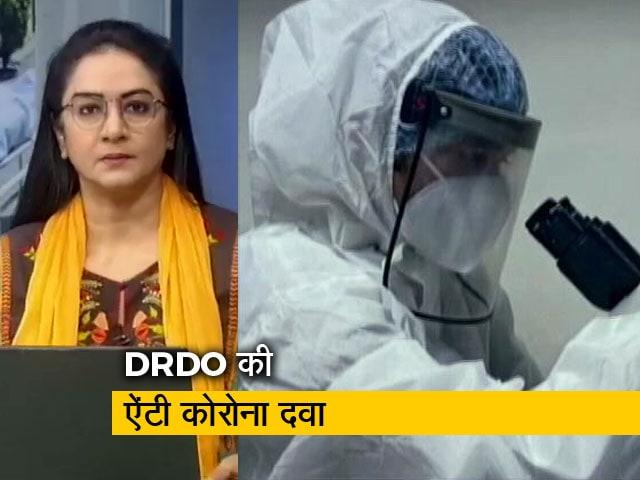 Videos : देस की बात : अगले हफ्ते लॉन्च होगी DRDO की दवा