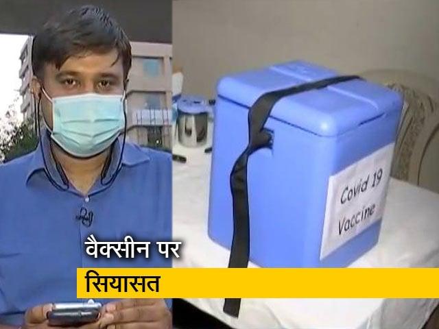 Video : देश प्रदेश : दिल्ली सरकार ने वैक्सीन सप्लाई को लेकर केंद्र पर साधा निशाना