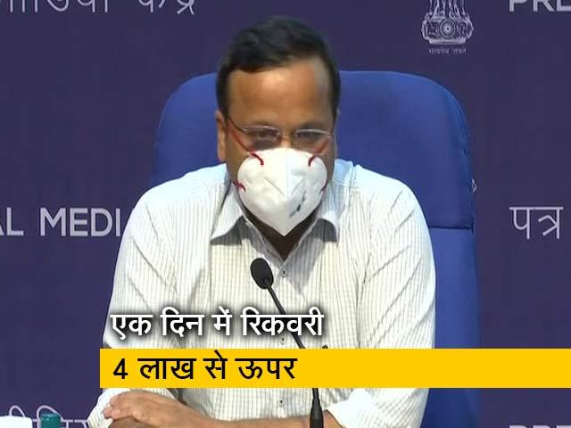 Videos : कोविड पर काबू पाने के लिए टेस्टिंग बढ़ाने के अधिकतम प्रयास: स्वास्थ्य मंत्रालय