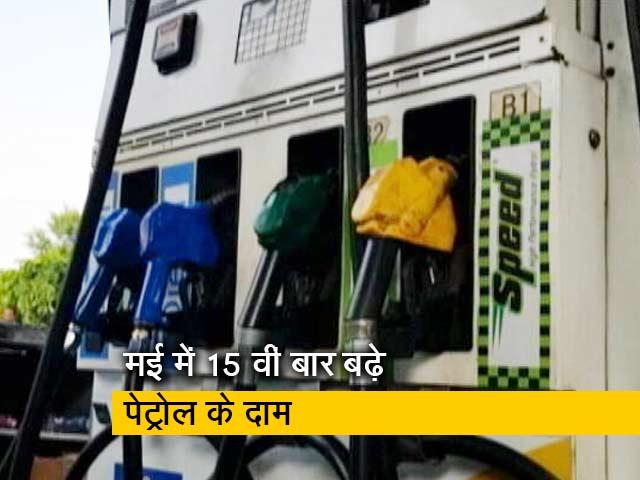 Videos : मुंबई में पेट्रोल की कीमत 100 रुपये के पार, डीजल का रेट 92 से अधिक हुआ