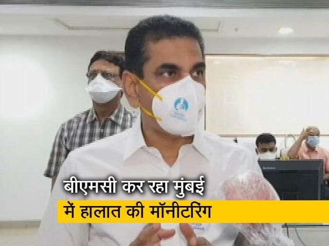 Videos : बीएमसी कमिश्नर ने कहा- मुंबई में एयरपोर्ट को कुछ घंटों के लिए एहतियातन बंद किया गया