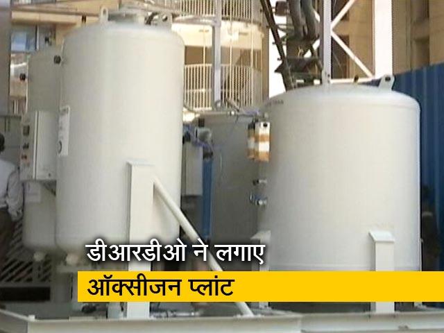 Videos : दिल्ली के AIIMS और आरएमएल अस्पताल में कल से ऑक्सीजन प्लांट शुरू होंगे
