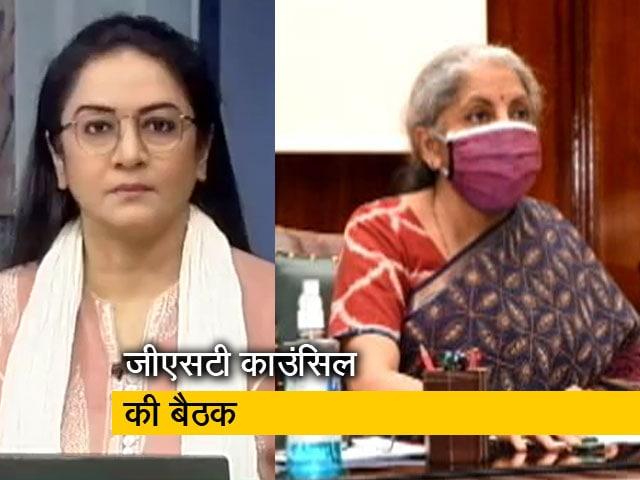 Videos : 5 की बात:  कोरोना के इलाज, टेस्टिंग के सामान पर GST हटाने की मांग