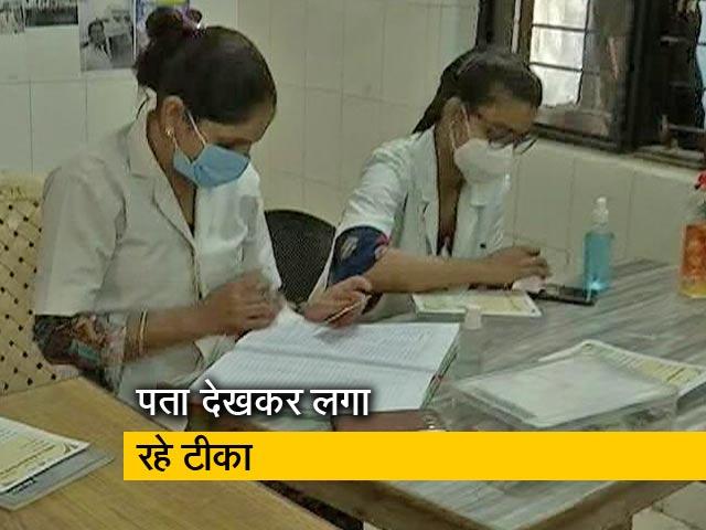 Videos : उत्तर प्रदेश के हैं तभी लगेगा यहां टीका?