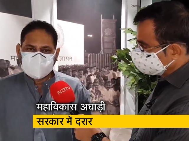 Videos : प्रमोशन में आरक्षण के मुद्दे पर महाविकास अघाड़ी सरकार में दरार, ऊर्जा मंत्री नितिन राउत ने कही यह बात