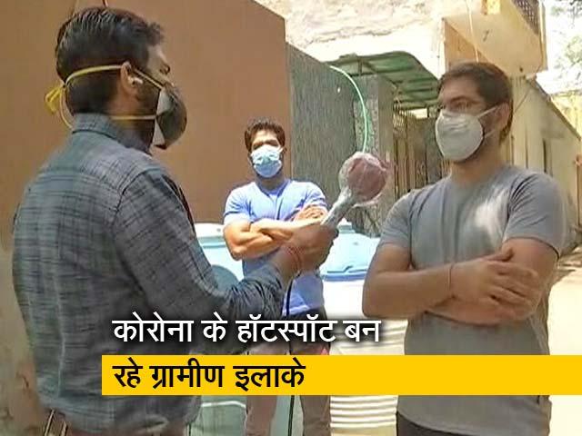 Video : दिल्ली : नज़फ़गढ़ के झटिकरा गांव में 800 लोग हुए कोरोना संक्रमित