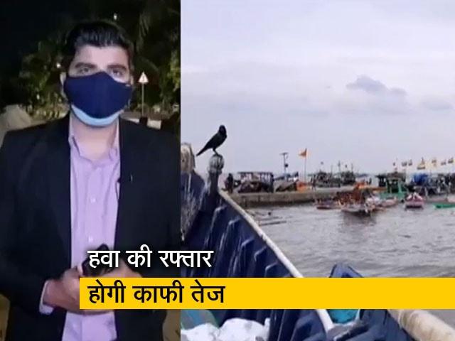 Videos : City Express: चक्रवाती तूफान तौकते ताकतवर होता जा रहा, मुंबई में समुद्र तटों पर सन्नाटा