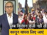 Video: रवीश कुमार का प्राइम टाइम : छह माह से चल रहा किसान आंदोलन, कानूनों के विरोध के सुर थमे नहीं