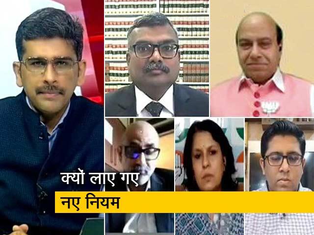 Videos : सवाल इंडिया का: सोशल मीडिया के लिए बनाए गए नए नियमों का लाभ किसको?
