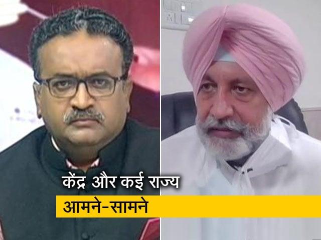 Video : टीके को लेकर टकराव पर पंजाब के स्वास्थ्य मंत्री बलबीर सिंह सिद्धू ने NDTV से की खास बातचीत