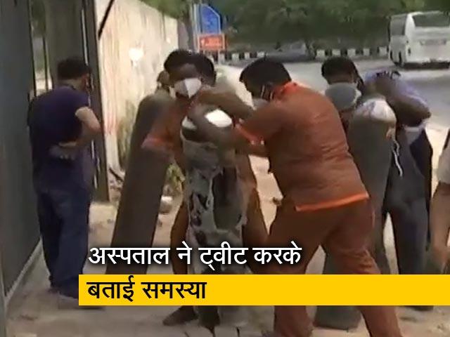 Video : दिल्ली में ऑक्सीजन की किल्लत बरकरार, रेनबो हॉस्पिटल में राघव चड्ढा ने भेजे सिलेंडर