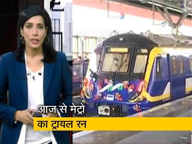 Video : देश प्रदेश: मुंबई मेट्रो की रेड लाइन का ट्रायल रन आज से शुरू