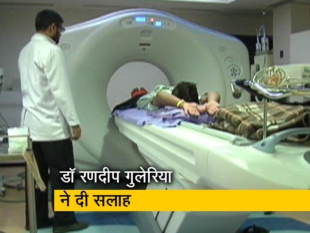 Videos : बार-बार सीटी स्कैन कराने पर इसके रेडिएशन से हो सकता है कैंसर