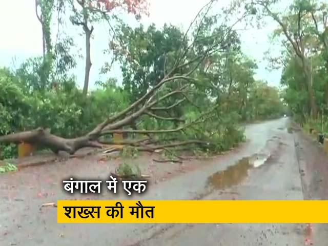 Video : ओडिशा और बंगाल में तबाही मचाने के बाद चक्रवाती तूफान यास कमजोर पड़ा