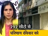 Video : India At 9: दिल्ली में बिगड़ते हालात के मद्देनजर लॉकडाउन एक सप्ताह बढ़ाया गया