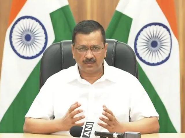 Video : Arvind Kejriwal Announces Delhi Oxygen Concentrator Banks, Home Delivery