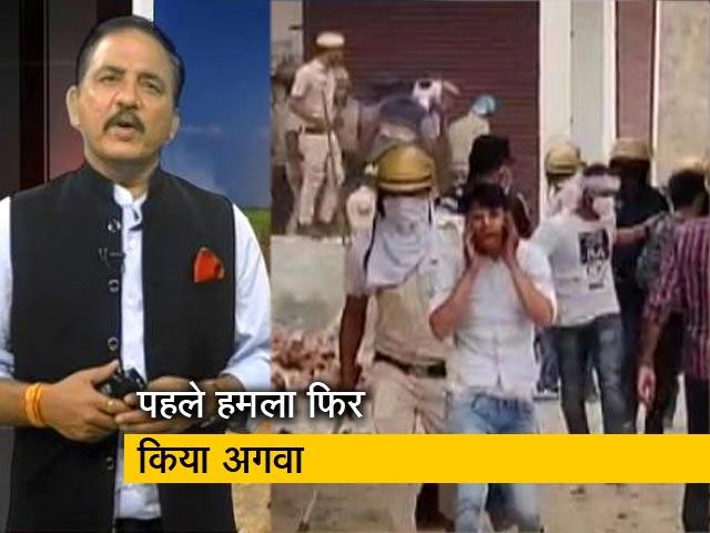 Video : देश प्रदेश: हरियाणा में मुस्लिम युवक की हत्या, लिंचिंग का आरोप