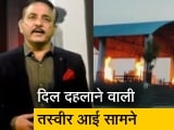 Video : कोरोना का कहर : बेंगलुरु में एक ही दिन में 270 लोगों की मौत