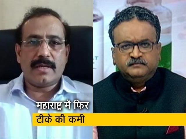 Video : महाराष्ट्र में युवाओं का टीकाकरण रोकना पड़ेगा : स्वास्थ्य मंत्री राजेश टोपे