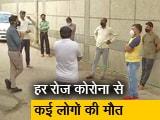 Video : देश प्रदेश : राजधानी दिल्ली के कई गांव बने कोरोना हॉटस्पॉट