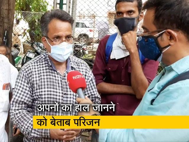 Video : तूफान ताउते : बार्ज P305 हादसे के लापता कर्मचारियों की तलाश में परिजन