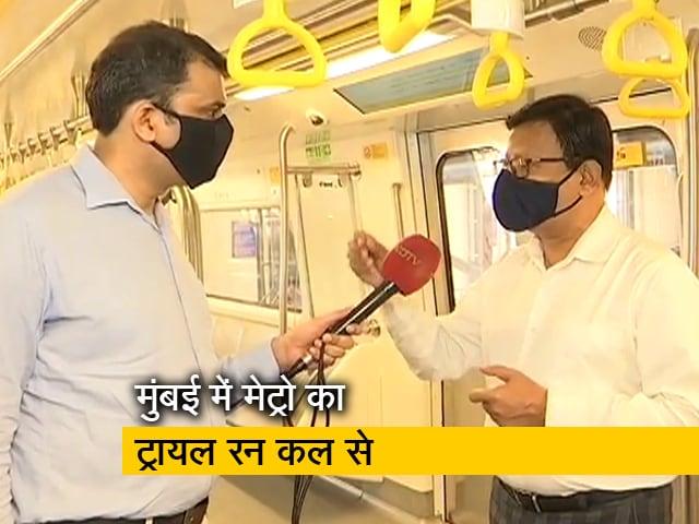 Video : मुंबई को बदल देगी मेट्रो ट्रेन की सौगात, बता रहे हैं अभिषेक शर्मा