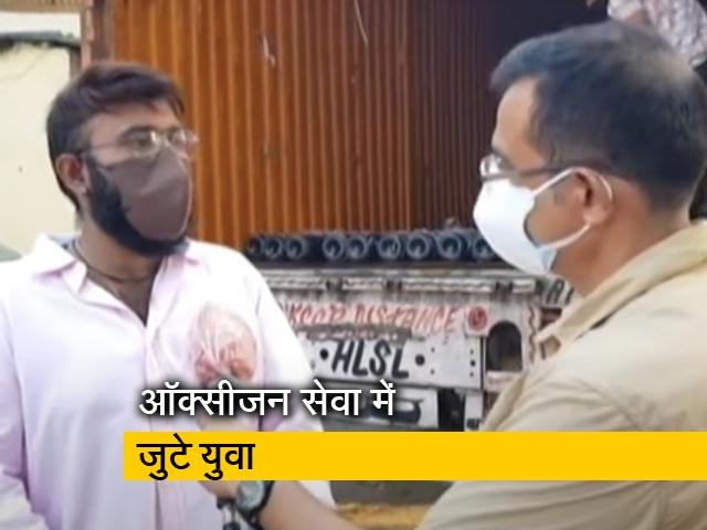 Video : मुंबई के NGO अब तक 4000 लोगों को दे चुके हैं ऑक्सीजन सिलेंडर