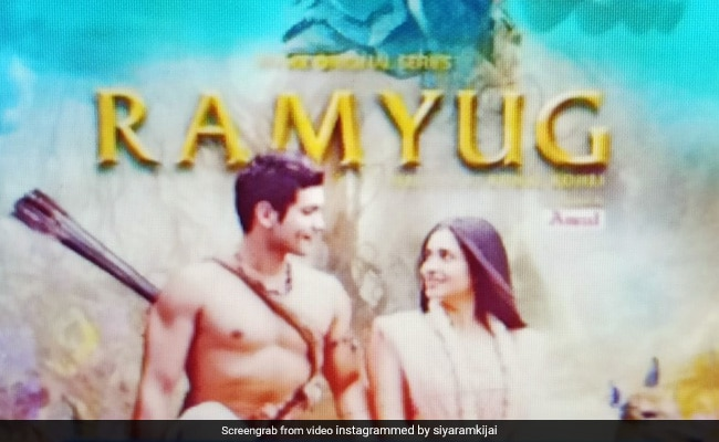 Ramayan will be able to watch again Kunal Kohlis web series Ramayug will be released on this day