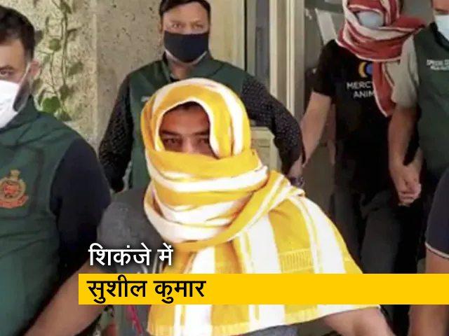 Videos : सुशील कुमार को छत्रसाल स्टेडियम ले गई पुलिस