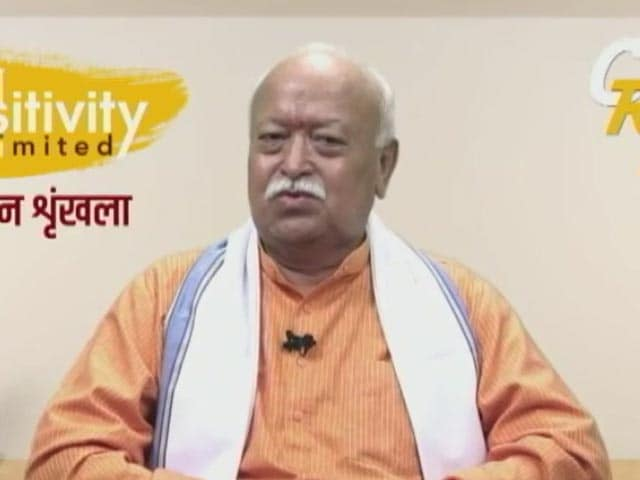 """Video : """"People, Government Became Negligent After First Covid Wave"""": RSS Chief"""