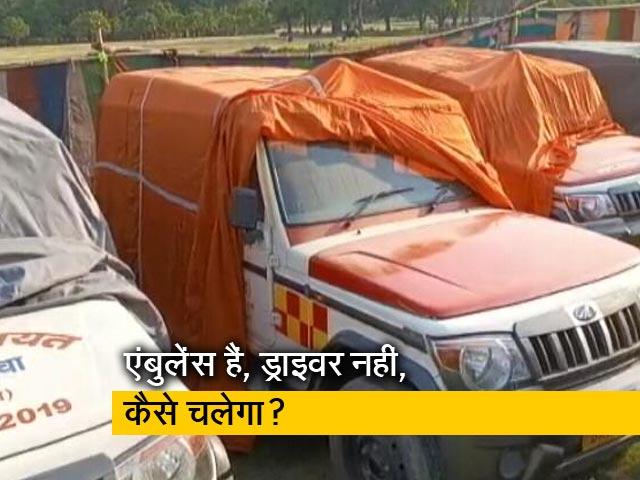 Video : बिहार: पूर्व सांसद पप्पू यादव ने रूडी पर उठाए सवाल